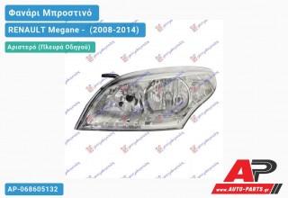 Ανταλλακτικό μπροστινό φανάρι (φως) - RENAULT Megane - [Hatchback,Station Wagon,Station Wagon] (2008-2014) - Αριστερό (πλευρά οδηγού)