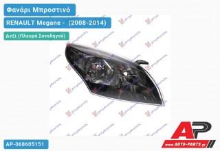 Ανταλλακτικό μπροστινό φανάρι (φως) - RENAULT Megane - [Hatchback,Station Wagon,Station Wagon] (2008-2014) - Δεξί (πλευρά συνοδηγού)