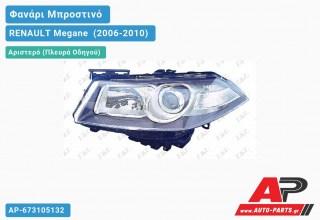 Ανταλλακτικό μπροστινό φανάρι (φως) - RENAULT Megane [Cabrio] (2006-2010) - Αριστερό (πλευρά οδηγού)