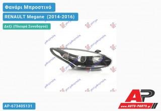 Ανταλλακτικό μπροστινό φανάρι (φως) - RENAULT Megane [Cabrio,Coupe] (2014-2016) - Δεξί (πλευρά συνοδηγού)