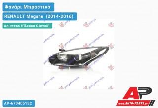Ανταλλακτικό μπροστινό φανάρι (φως) - RENAULT Megane [Cabrio,Coupe] (2014-2016) - Αριστερό (πλευρά οδηγού)