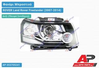 Ανταλλακτικό μπροστινό φανάρι (φως) - ROVER Land Rover Freelander (2007-2014) - Δεξί (πλευρά συνοδηγού) - Xenon