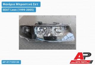 Ανταλλακτικά μπροστινά φανάρια / φώτα (set) - SEAT Leon (1999-2005)