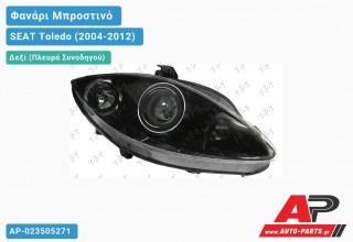Ανταλλακτικό μπροστινό φανάρι (φως) - SEAT Toledo (2004-2012) - Δεξί (πλευρά συνοδηγού) - Xenon