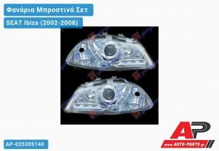 Ανταλλακτικά μπροστινά φανάρια / φώτα (set) - SEAT Ibiza (2002-2008)