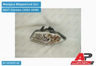 Ανταλλακτικά μπροστινά φανάρια / φώτα (set) - SEAT Cordoba (2002-2008)