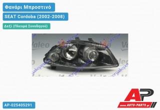 Ανταλλακτικό μπροστινό φανάρι (φως) - SEAT Cordoba (2002-2008) - Δεξί (πλευρά συνοδηγού) - Xenon