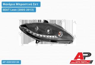 Ανταλλακτικά μπροστινά φανάρια / φώτα (set) - SEAT Leon (2005-2013)