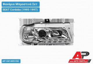 Ανταλλακτικά μπροστινά φανάρια / φώτα (set) - SEAT Cordoba (1995-1997)