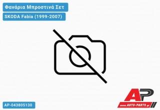 Ανταλλακτικά μπροστινά φανάρια / φώτα (set) - SKODA Fabia (1999-2007)