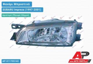 Ανταλλακτικό μπροστινό φανάρι (φως) - SUBARU Impreza (1997-2001) - Αριστερό (πλευρά οδηγού)