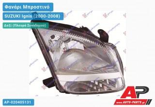 Ανταλλακτικό μπροστινό φανάρι (φως) - SUZUKI Ignis (2000-2008) - Δεξί (πλευρά συνοδηγού)