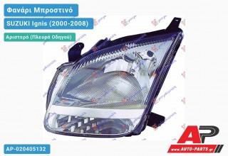 Ανταλλακτικό μπροστινό φανάρι (φως) - SUZUKI Ignis (2000-2008) - Αριστερό (πλευρά οδηγού)