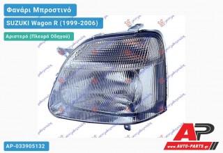 Ανταλλακτικό μπροστινό φανάρι (φως) - SUZUKI Wagon R (1999-2006) - Αριστερό (πλευρά οδηγού)