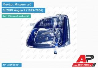 Ανταλλακτικό μπροστινό φανάρι (φως) - SUZUKI Wagon R (1999-2006) - Δεξί (πλευρά συνοδηγού)