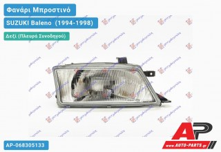 Ανταλλακτικό μπροστινό φανάρι (φως) - SUZUKI Baleno [Hatchback] (1994-1998) - Δεξί (πλευρά συνοδηγού)