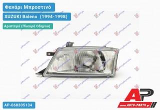 Ανταλλακτικό μπροστινό φανάρι (φως) - SUZUKI Baleno [Hatchback] (1994-1998) - Αριστερό (πλευρά οδηγού)