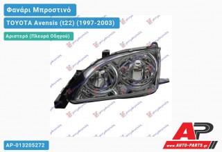 Ανταλλακτικό μπροστινό φανάρι (φως) - TOYOTA Avensis (t22) (1997-2003) - Αριστερό (πλευρά οδηγού)
