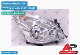 Ανταλλακτικό μπροστινό φανάρι (φως) - TOYOTA Corolla [Verso] (2002-2007) - Δεξί (πλευρά συνοδηγού)