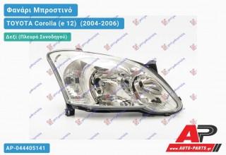 Ανταλλακτικό μπροστινό φανάρι (φως) - TOYOTA Corolla (e 12) [Hatchback,Liftback] (2004-2006) - Δεξί (πλευρά συνοδηγού)