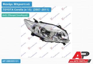 Ανταλλακτικό μπροστινό φανάρι (φως) - TOYOTA Corolla (e 15) [Sedan] (2007-2011) - Δεξί (πλευρά συνοδηγού)