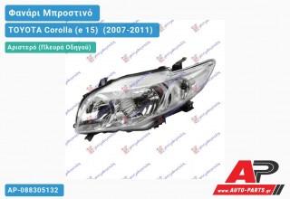 Ανταλλακτικό μπροστινό φανάρι (φως) - TOYOTA Corolla (e 15) [Sedan] (2007-2011) - Αριστερό (πλευρά οδηγού)