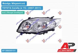 Ανταλλακτικό μπροστινό φανάρι (φως) - TOYOTA Corolla (e 15) [Sedan] (2007-2011) - Δεξί (πλευρά συνοδηγού) - Xenon