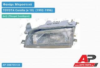 Ανταλλακτικό μπροστινό φανάρι (φως) - TOYOTA Corolla (e 10) [Sedan,Station Wagon] (1992-1996) - Δεξί (πλευρά συνοδηγού)
