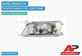 Ανταλλακτικό μπροστινό φανάρι (φως) - TOYOTA Corolla (e 10) [Sedan,Station Wagon] (1992-1996) - Αριστερό (πλευρά οδηγού)