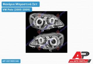 Ανταλλακτικά μπροστινά φανάρια / φώτα (set) - VW Polo (2005-2009)