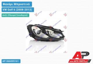 Ανταλλακτικό μπροστινό φανάρι (φως) - VW Golf 6 (2008-2013) - Δεξί (πλευρά συνοδηγού) - Xenon