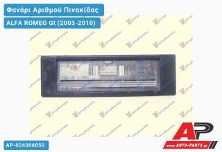 Φανάρι Αριθμού -04 ALFA ROMEO Gt (2003-2010)