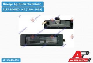 Φανάρι ΑΡΙΘΜΟΥ ALFA ROMEO 145 (1994-1999)