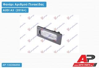 Φανάρι Αριθμού LED AUDI A3 (2016+)