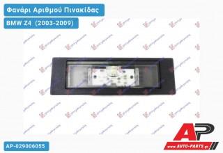 Φανάρι Αριθμού LED 07- BMW Z4 (2003-2009)