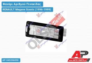 Φανάρι Αριθμού (Γνήσιο) RENAULT Megane Scenic (1996-1999)