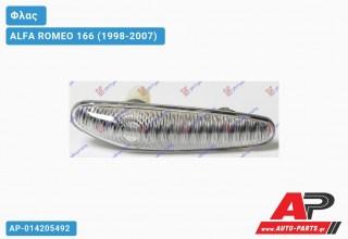Φλας Φτερού Λευκό (Αριστερό) ALFA ROMEO 166 (1998-2007)