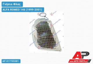 Γωνία Φλας HELLA (Δεξί) ALFA ROMEO 146 (1999-2001)