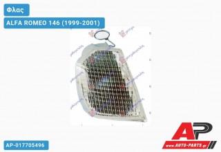Γωνία Φλας (Ευρωπαϊκό) (Δεξί) ALFA ROMEO 146 (1999-2001)