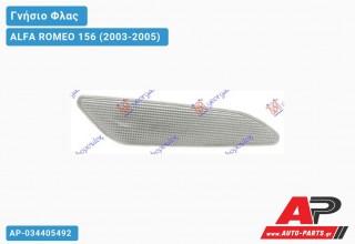 Φλας Φτερού Λευκό 04- (Γνήσιο) (Αριστερό) ALFA ROMEO 156 (2003-2005)