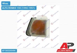 Γωνία Φλας (Ευρωπαϊκό) (Δεξί) ALFA ROMEO 155 (1992-1997)