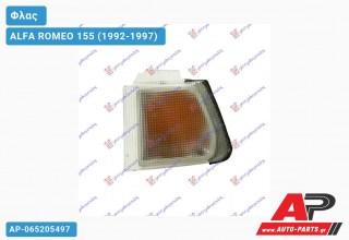 Γωνία Φλας (Ευρωπαϊκό) (Αριστερό) ALFA ROMEO 155 (1992-1997)