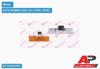 Φλας Φτερού ALFA ROMEO Alfa 33 (1990-1995)