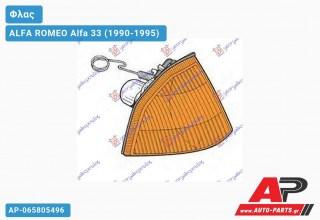 Γωνία Φλας ΚΙΤΡΙΝΗ (Δεξί) ALFA ROMEO Alfa 33 (1990-1995)