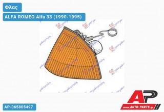 Γωνία Φλας ΚΙΤΡΙΝΗ (Αριστερό) ALFA ROMEO Alfa 33 (1990-1995)