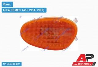 Φλας Φτερού (Αριστερό) ALFA ROMEO 145 (1994-1999)