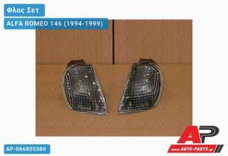 Γωνία Φλας (ΣΕΤ) ΜΑΥΡΗ ALFA ROMEO 146 (1994-1999)