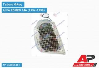 Γωνία Φλας HELLA (Δεξί) ALFA ROMEO 146 (1994-1999)