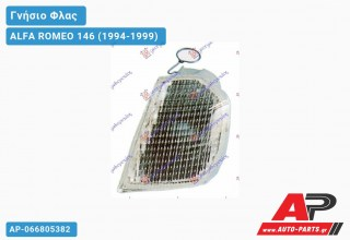 Γωνία Φλας HELLA (Αριστερό) ALFA ROMEO 146 (1994-1999)