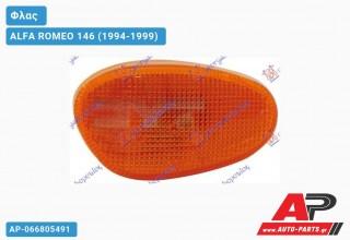 Φλας Φτερού (Δεξί) ALFA ROMEO 146 (1994-1999)